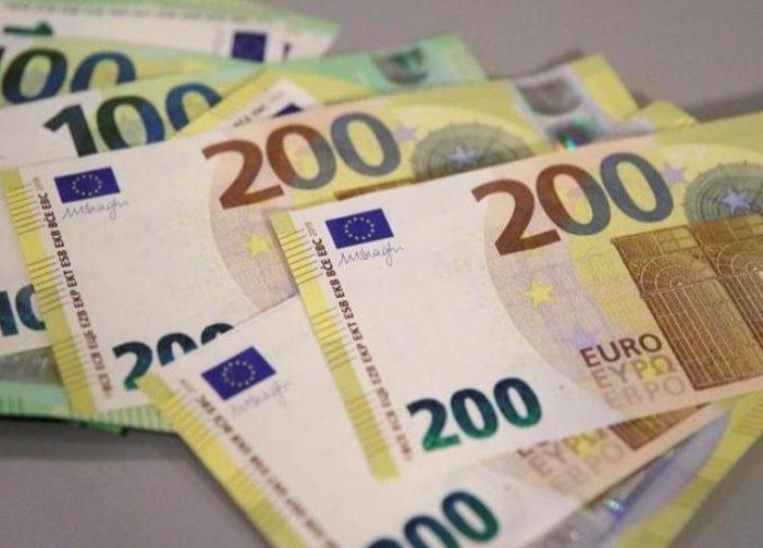 3c2d8dc9b7 Le nuove banconote da 100 e 200 euro presentate dalla BCE. - IL POPOLO