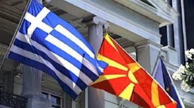 Macedonia, il cambio di nome approvato dal Parlamento. Si chiamerà Macedonia del Nord , è la svolta decisiva?