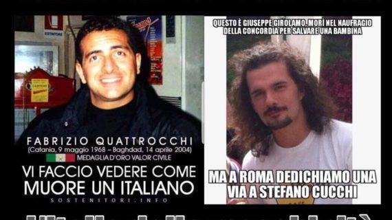 Un Italia dal comportamento ipocrita e meschino? O solo una complicità che crea figli e figliastri?