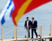 La Macedonia ha cambiato nome: ora è la Repubblica di Macedonia del Nord.