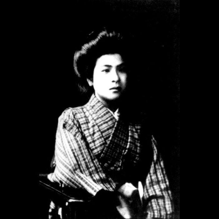 La ribellione, l'amore, il coraggio di Noe Itō : assassinata dal governo giapponese perché era una donna libera.