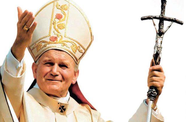 """Ricordiamo le importanti parole di San Giovanni Paolo II: """"Non abbiate paura !"""""""