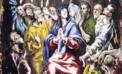 Pentecoste: la chiave della nostra vittoria !